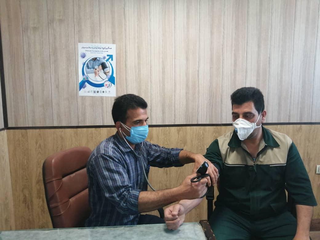 معاینه پزشکی کارکنان کاشی نارین